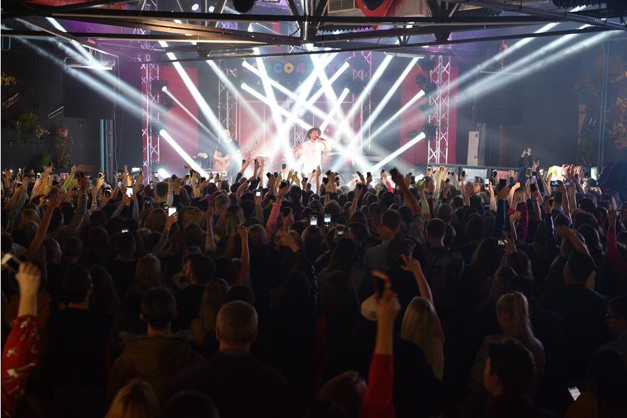 Клуб для концерта аренда москва что в клубах ночная клубная жизнь