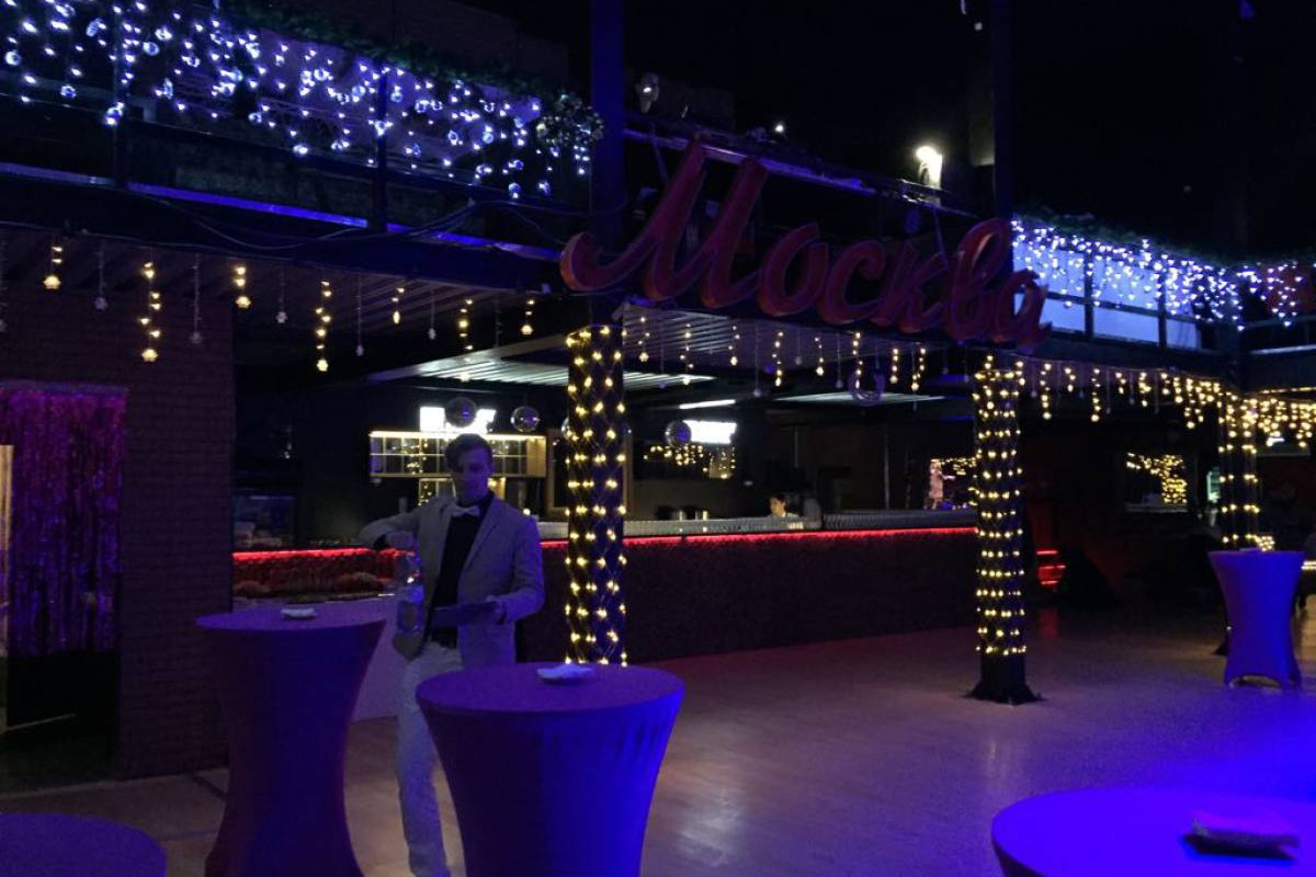Клуб у дороги москва соната клуб в москве