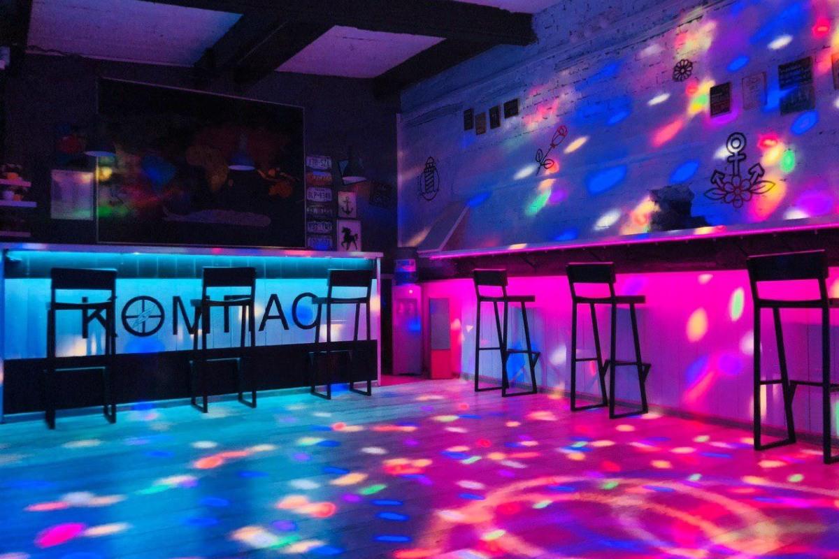 Ночной клуб с дискотекой 80 в москве ночной клуб формула